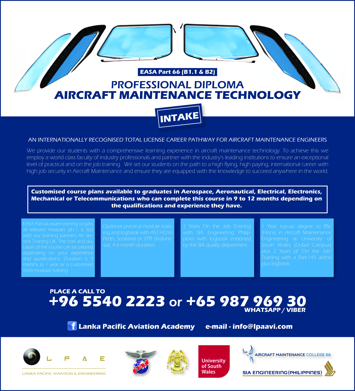 Professional Diploma in Aircraft Maintenance Technology - Lanka